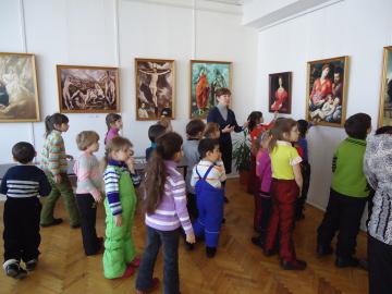 С киргиз мияки и мдобу детский сад №4 с