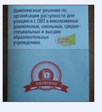конкурсы для школьников 2015-2016 бесплатно министерство образования рб