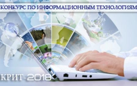 http://miakioo.narod.ru/krit2016.jpg